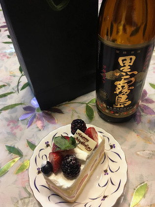 Cake_with_spirits